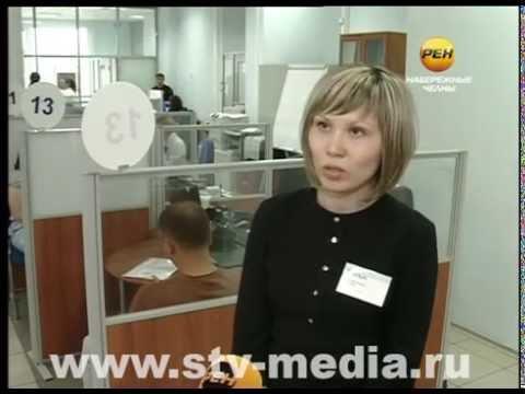 Московский Индустриальный Банк (МИБ)