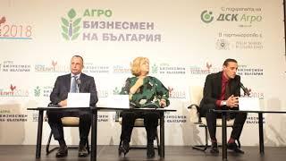 Агробизнесмен 2018 - Живко Живков  ДФ - Земеделие