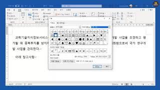 워드강좌 워드 프로그램 1시간에 주요기능 배우기 136…