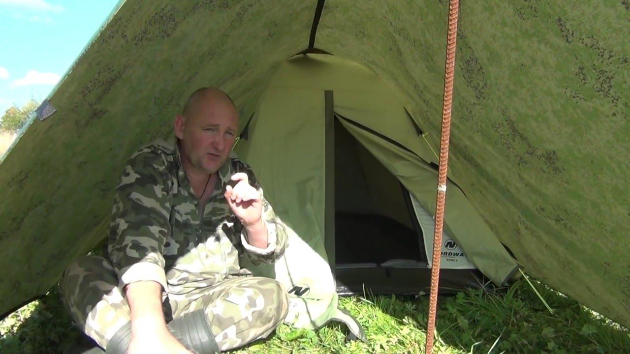 Палатка, тент и конденсат. Проблема конденсата. Обустройство стоянки.