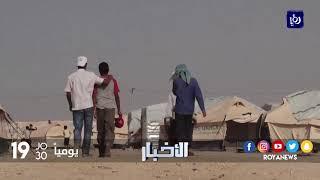 الحكومةُ تؤكدُ أن أمنَ الأردنِ والأردنيينَ فوقَ كلِ اعتبار - (2-10-2017)