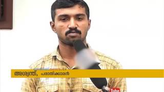 Cheating regarding Job offer in Army, Allegation against RSS activist | FIR 25 july 2017