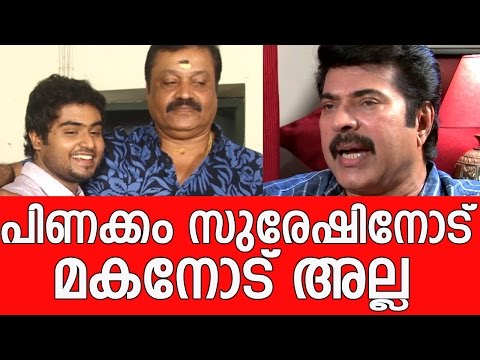 Cold war between Mammootty and Suresh Gopi - New Improvement