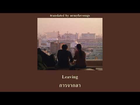 You Were Good To Me - Jeremy Zucker & Chelsea Cutler [แปล/thaisub]