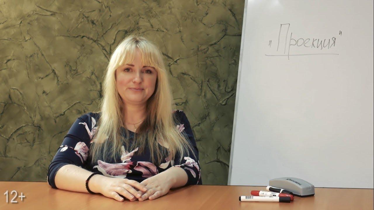 Работа девушки на сопровождение веб студия модели