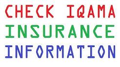 Check Iqama Insurance Information - online   KSA