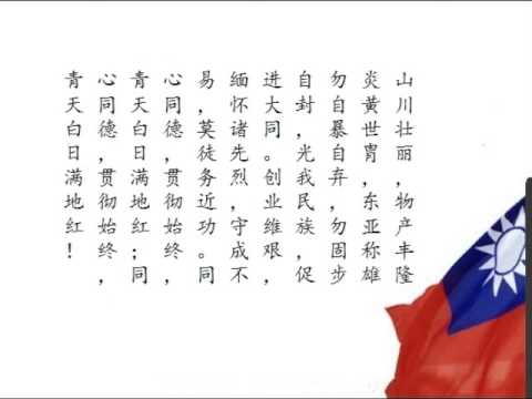 中文 版 聖誕 歌