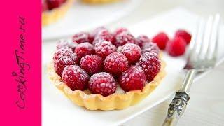Малиновые Тарталетки - Десерт из Малины с Заварным кремом - легкий рецепт - как приготовить дома