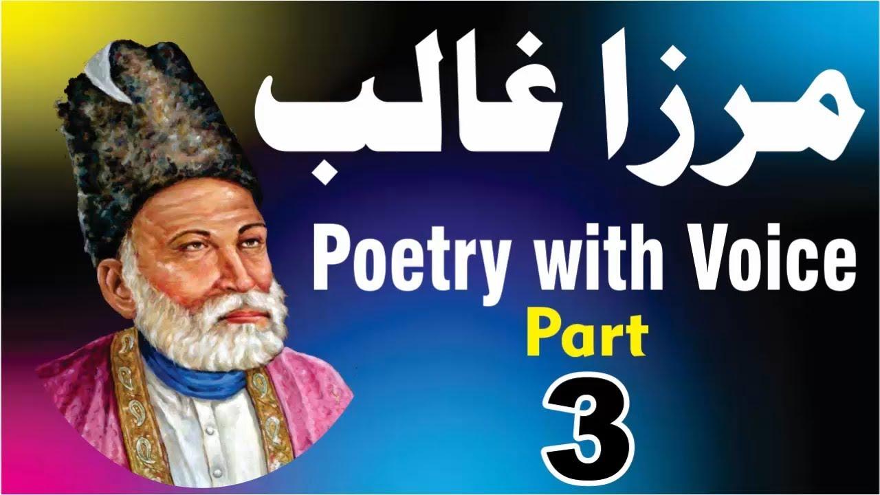 Mirza Ghalib Shayari in Hindi Urdu   Ghazals of Ghalib   Video Ghazal    Status   Shayari   Nazams