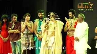 Pattanathil Bhootham Drama Show