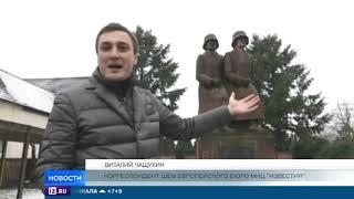 В ФРГ обнаружили город, который живет по законам фашистской Германии