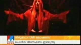 Satan worship at God