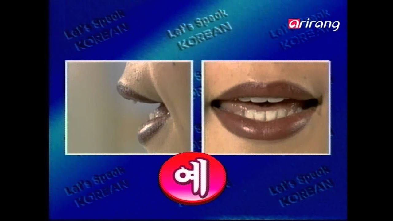 Lets Speak Korean S1999-double...