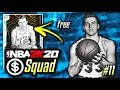 NO MONEY SPENT SQUAD!! #11 | THIS FREE DIAMOND IS INCREDIBLE IN NBA 2K20 MyTEAM!!