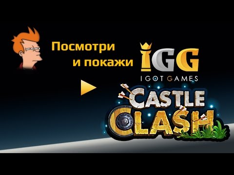 Новый аккаунт за новичка ► Castle Clash: Rise Of Beasts  [посмотри и покажи 001]