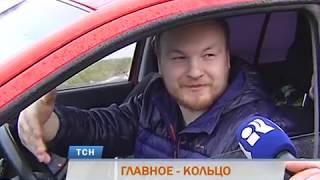 видео В России изменились ПДД