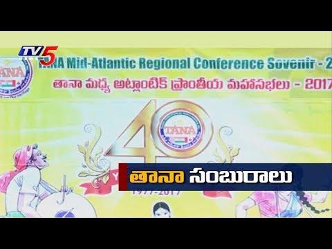 TANA Regional Conference Philadelphia Grand Sucess | TANA Special Focus | USA | | TV5 News