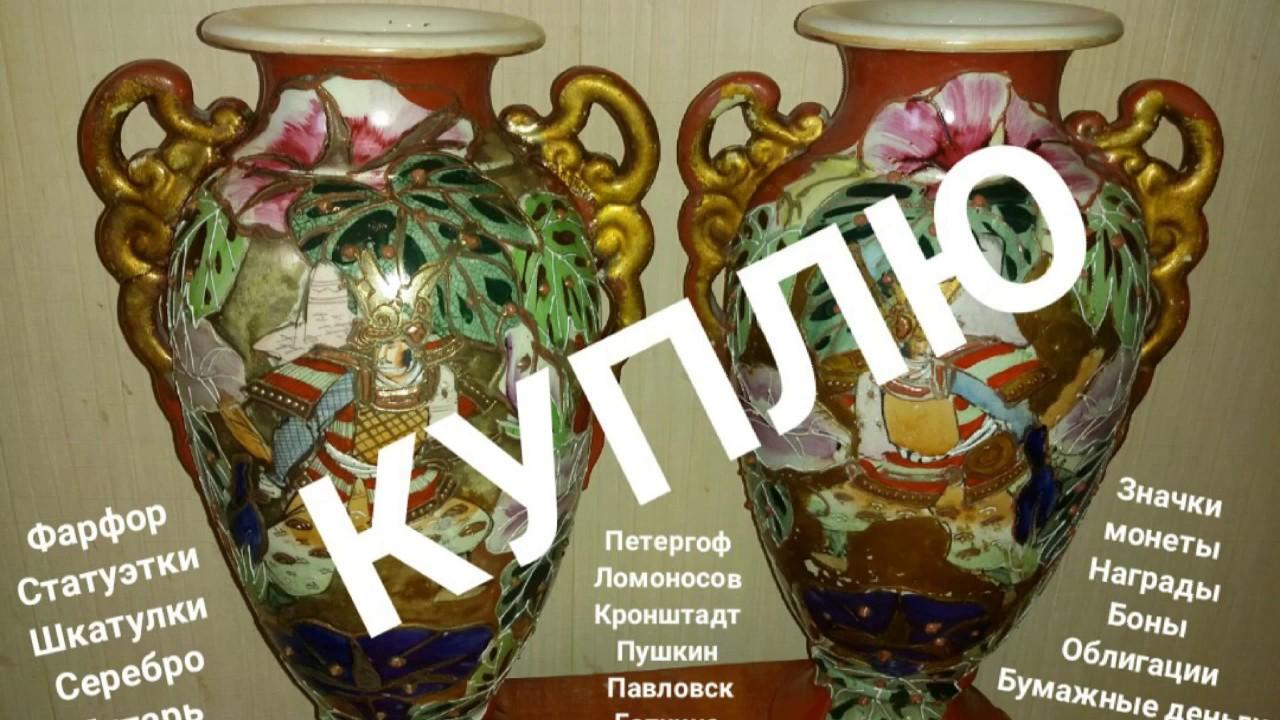 Черная ваза - A24Mag.ru - YouTube