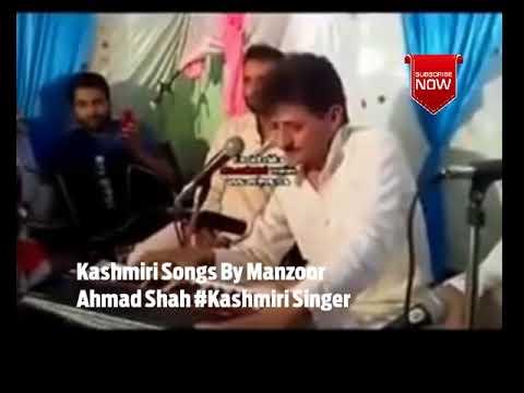 Kashmiri Songs By Manzoor Ahmad Shah #Kashmiri Singer