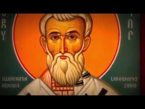 Святой Григорий Просветитель - Увещевание об исповедальном покаянии
