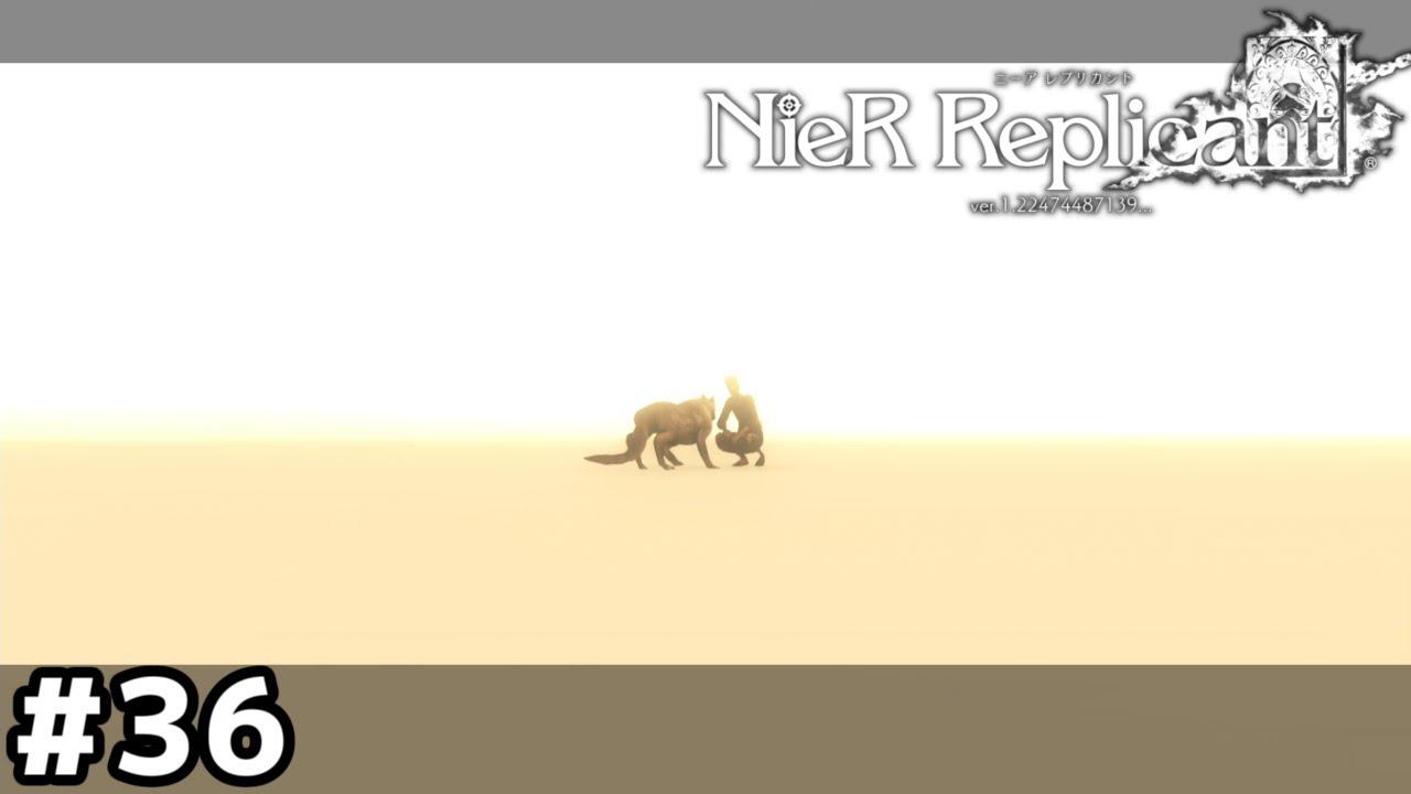 共存【NieR Replicant ver.1.22】#36