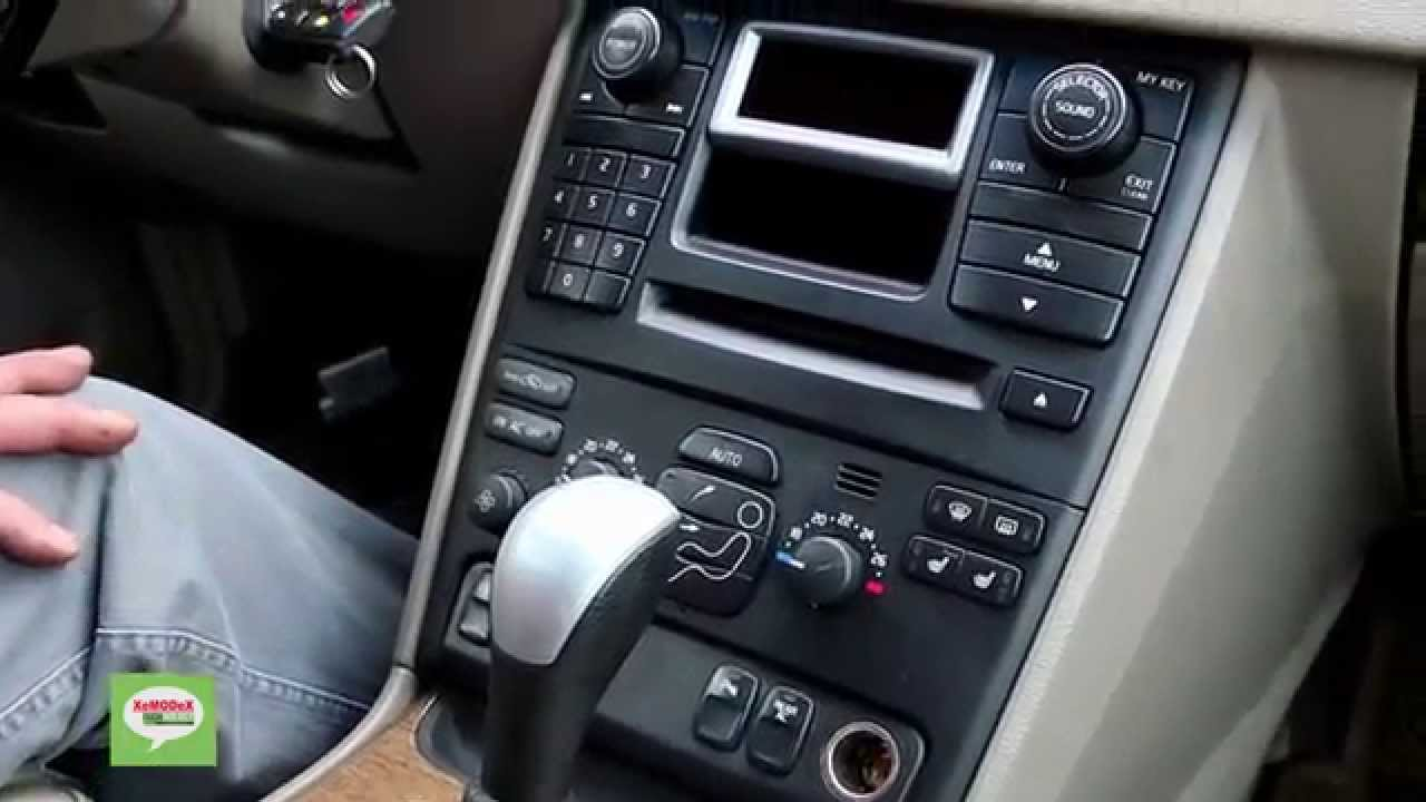 Volvo Infotainment Control Module ICM Removal Procedure for XC90 ...