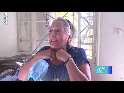 لنفجار بيروت - بعد دمار منزلها   امرأة تصرخ والدموع في عينيها حرام عليون   عن جد هيروشيما  - 13:05-2020 / 8 / 7