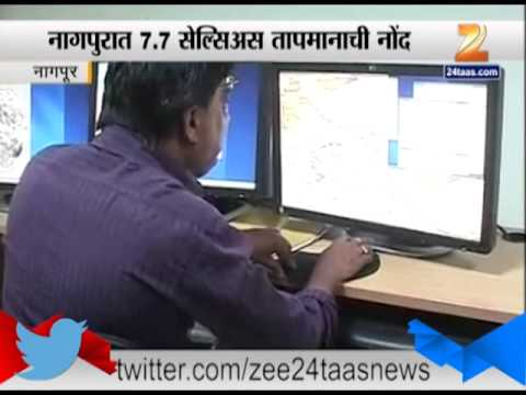 Nagpur Drop In Temperature Weather Report