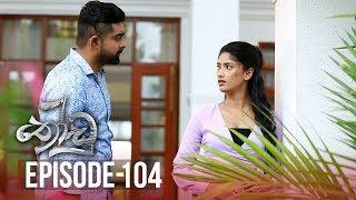 Thoodu | Episode 104 - (2019-07-10) | ITN Thumbnail