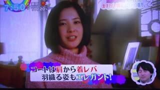 【関連動画】 ・Perfume 新曲は東京タラレバ娘の主題歌に! ・吉高由里...