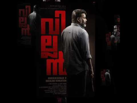Villain Malayalam movie bgm