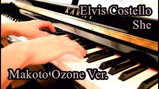 Elvis Costello - She (Notting Hill) - Piano - Makoto Ozone Ver. - 小曽根真