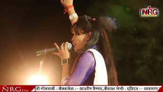 Thane Mhara Gala Ri Aan Bhru Ji \ Singer Madhu Bala Rao \ Padasli Ki vear