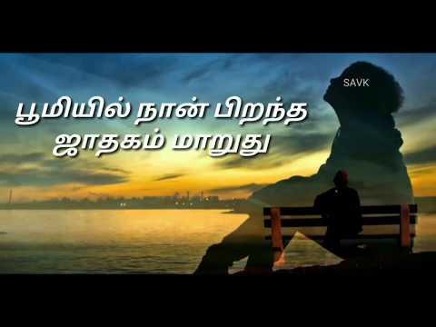 Kana Karunguile Kathal - Ponmana Selvan - Sad Cut Song - தமிழ் Whatsapp Status