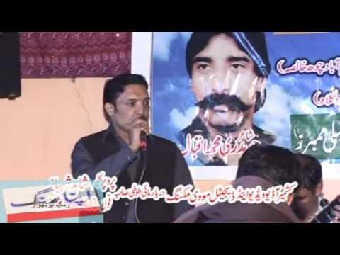 Ch Ehtsham Gujjar Vs Mujtaba Khan - Pothwari Sher - Kotli - 11.4.2017