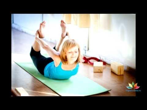 С чего начать занятия йогой? (Как организовать домашнюю практики йоги?)