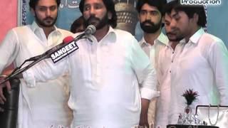 Zakir Sajid Rukan & Muhammad Abbas Rizvi 3 Shuban Chak Shian 2015