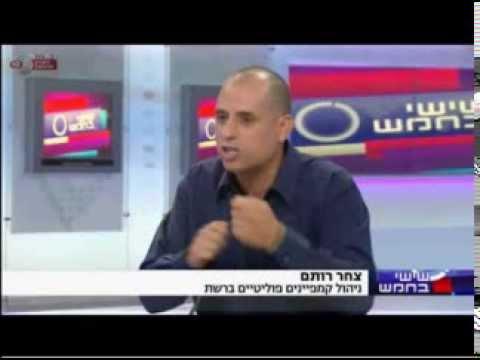 """בחירות מקומיות 2013 - ראיון ב""""שישי בחמש"""""""