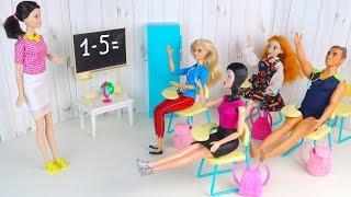 Мультик Барби ПРОВЕРОЧНЫЙ УРОК Кого Выгонят из Школы? Куклы Для девочек IkuklaTV