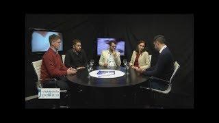 Debate   El Club de la Politica   14 08 19