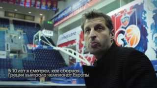 Above the rim: Rules of Life, Theodoros Papaloukas(Official Website United League http://www.vtb-league.com United League Vkontakte http://www.vk.com/vtbleague United League Facebook ..., 2013-12-19T11:19:40.000Z)