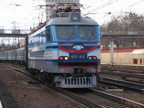 T:ANE.Крым. Поезд №88 Симферополь-Ковель.