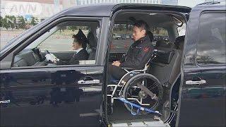 次世代のタクシーは車椅子の利用者や高齢者、さらに、訪日外国人など様...