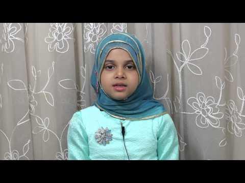Maryam is reciting Umm Al-Qur'an - Surah Al-Fatiha