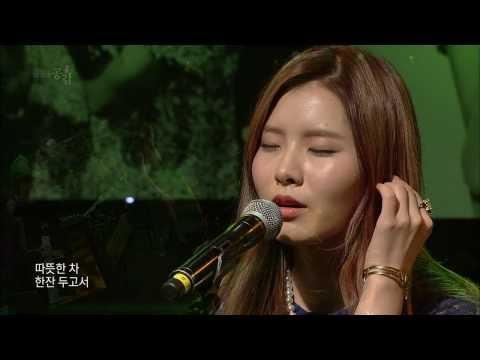 EBS 스페이스 공감 - 985회 김예림&박지윤 - 봄눈