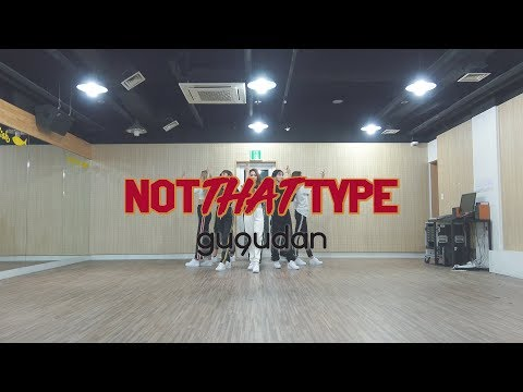 gugudan(구구단) - 'Not That Type' Dance Practice Video