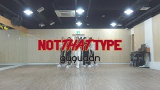 Baixar gugudan(구구단) - 'Not That Type' Dance Practice Video