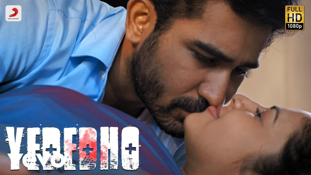 Saithan Yededho Tamil Lyric Video Vijay Antony Youtube