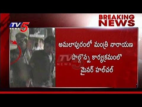 Minor Boy Hulchul With Knife At Minister Narayana Public Meeting | Amalapuram | Telugu News|TV5 News