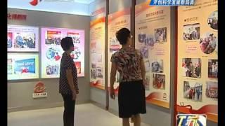 张家港市南丰镇:创新载体 注重实效